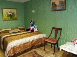 Accommodation 66, Riga