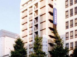 Toyoko Inn Kumamoto Kotsu Center Mae, Kumamoto