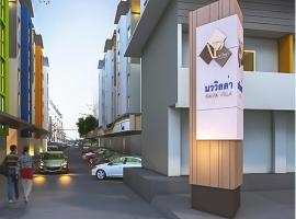 Navavilla Serviced Apartment, Ban Lam Rua Taek
