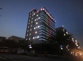 Healing Hotel, Gimhae