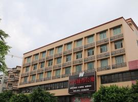 Wanda City Apartment, Nanhai