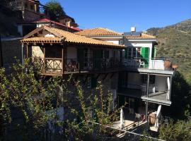 Maison Elena, Kalopanayiotis
