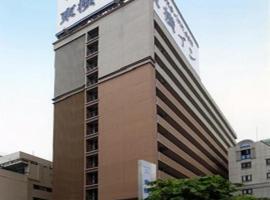 大阪東橫淀屋橋站南旅館, 大阪