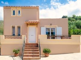 Rafioli House