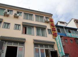 Yanlong Inn