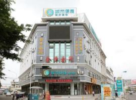 City Comfort Inn Huizhou South Railway Station 2nd Branch, Huizhou