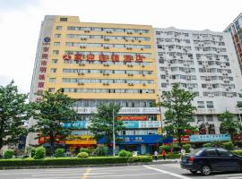 Jiaying Chain Hotel(Dongguan Tiger Gate Branch)