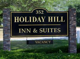 Holiday Hill Inn & Suites, Dennis Port