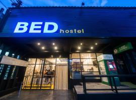 Bed Hostel, Cidade Phuket