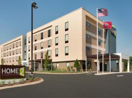 Home2 Suites by Hilton Clarksville/Ft. Campbell, Clarksville