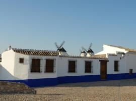La Casa El Yelmo De Mambrino, Campo de Criptana