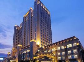Foshan Gold Sun Hotel, Sanshui