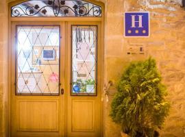 Hotel El Castell, Valderrobres