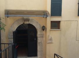 Ostello GrottaCampanaro Picinisco, Picinisco