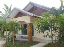 Tao's Residence, Chiang Mai