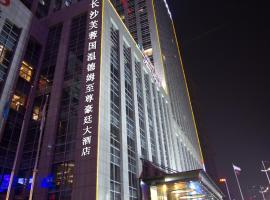 Wyndham Grand Plaza Royale Furongguo Changsha, Changsha