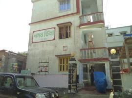 Hotel Basanta Villa, New Digha, Digha