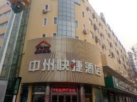 , Kaifeng