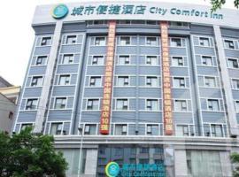 City Comfort Inn Hezhou Plaza, Hezhou