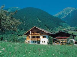 Aparthotel Spitzer, Sankt Gallenkirch