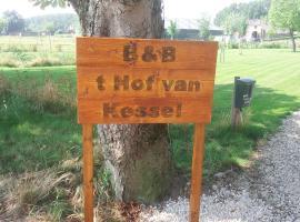 B&B ´t Hof van Kessel
