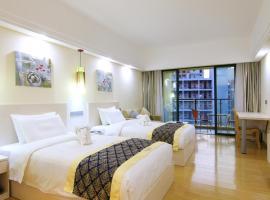 Shenzhen Tujia Sweetome Vacation Apartment - Dong Bu Hua Ting, Shenzhen