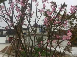 Taihu West Mountain Ting Ya Yuan Homestay, Suzhou