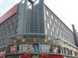 Chuzhou Yuandingge Hotel, Chuzhou