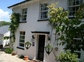 Clayhill House Bed & Breakfast, Lyndhurst