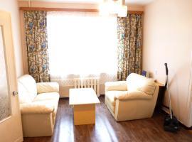 Star Apartment, Kohtla-Järve