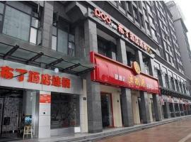 Pod Inn Xiaoshan Xinbei Road Zhengning Metro