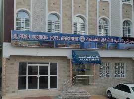 Alafeeh Corniche Hotel Apartments, Sur