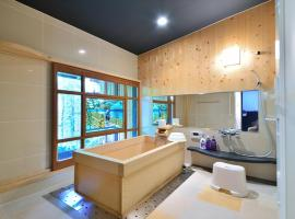 Luxury Inn TAKEYA Honkan