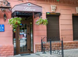 Hotel Litera, Dnepropetrovsk
