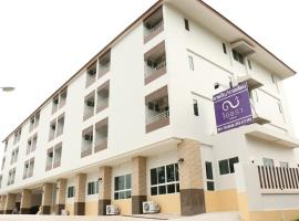 Iyara Residence, Trat