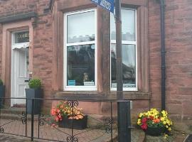 Lochenlee Bed And Breakfast, Dumfries
