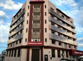 Itamaraty Hotel, Anápolis
