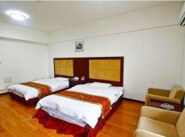 Xi'an 168 Youth Apartment, Xi'an