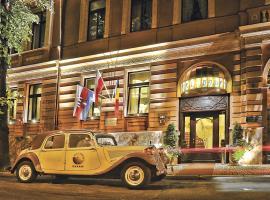 Bohema Hotel & Spa