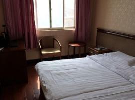 Xi'an Tianfu Hotels, Xi'an