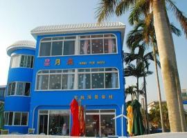 Shenzhen Xingyuewan Seaview Art Inn, Lungkang