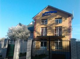 Hotel Vesta, Brovary