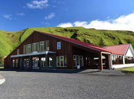 Hotel Katla Hofdabrekka, Vík