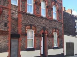 The L4 Studios & Rooms, Liverpool