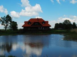 Dwór Stanica Rzeczna Łabędzie Kiermusy, Kiermusy
