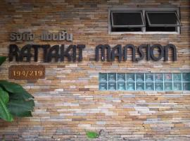 Rattakit Mansion, Pattaya Central