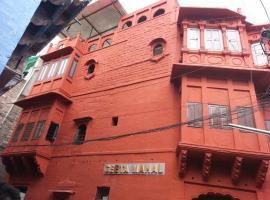 Geeta Mahal, Jodhpur