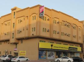 Rafal Aparthotel
