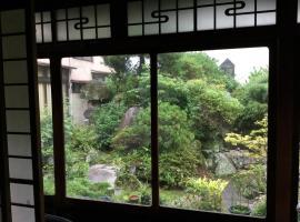 Kaisenkaku, Beppu