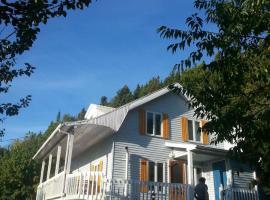 Gite Aux sentiers du Fjord, Tadoussac